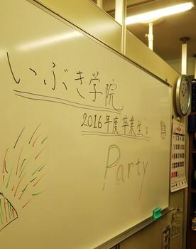 DSC_0793 (3)卒業生会.JPG